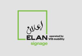 Elan Signage