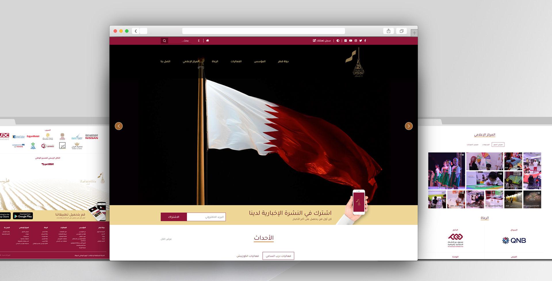 Xpert Solutions Showcase - Qatar.qa